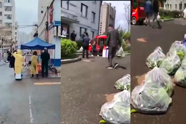 日前網傳影片顯示,吉林市居民樓的民眾不能出小區,只能下樓領菜等,並且無法在樓下逗留。(影片截圖合成)