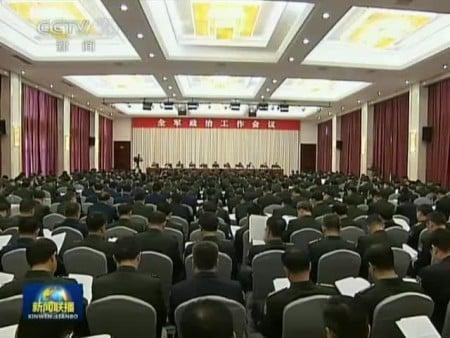 2014年10月30日,習近平在福建古田召開已中斷15年的高規格全軍政治工作會議。(視像截圖)
