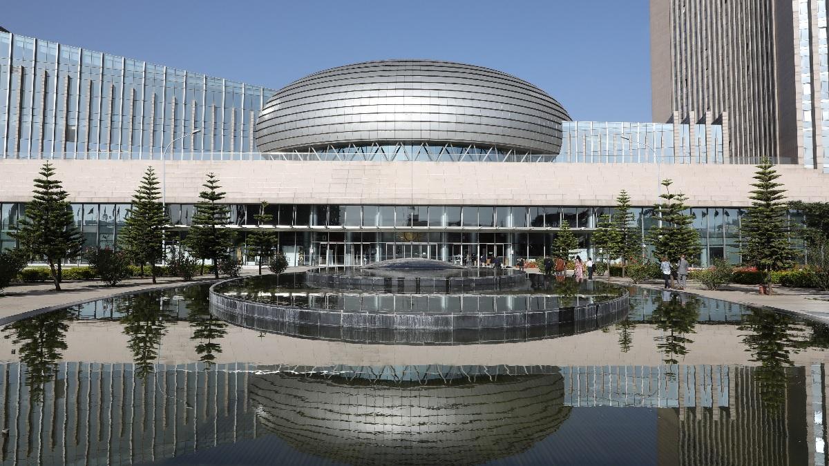 位於埃塞俄比亞首都亞的斯亞貝巴的非盟總部。(LUDOVIC MARIN/AFP via Getty Images)