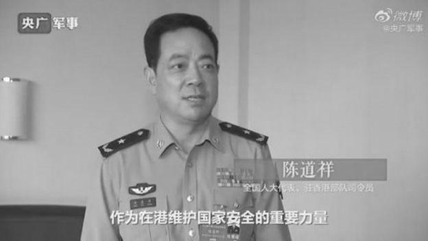 中共解放軍駐港司令員陳道祥參加人大會議時聲稱,支持制訂香港國安法。(影片截圖)