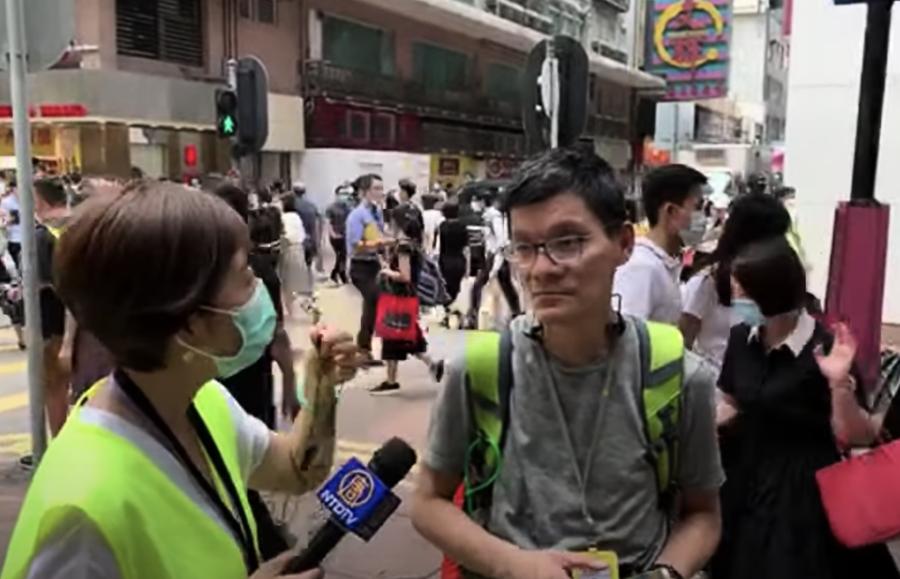 【5.27反國歌法】銅鑼灣抗議 許智峯議員助理遭搜查