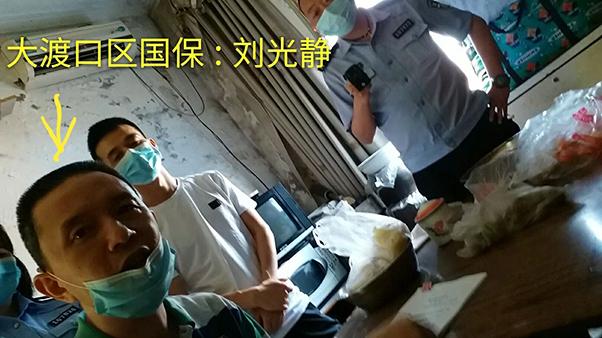 重慶當局為打壓法輪功 對無辜公民非法抄家