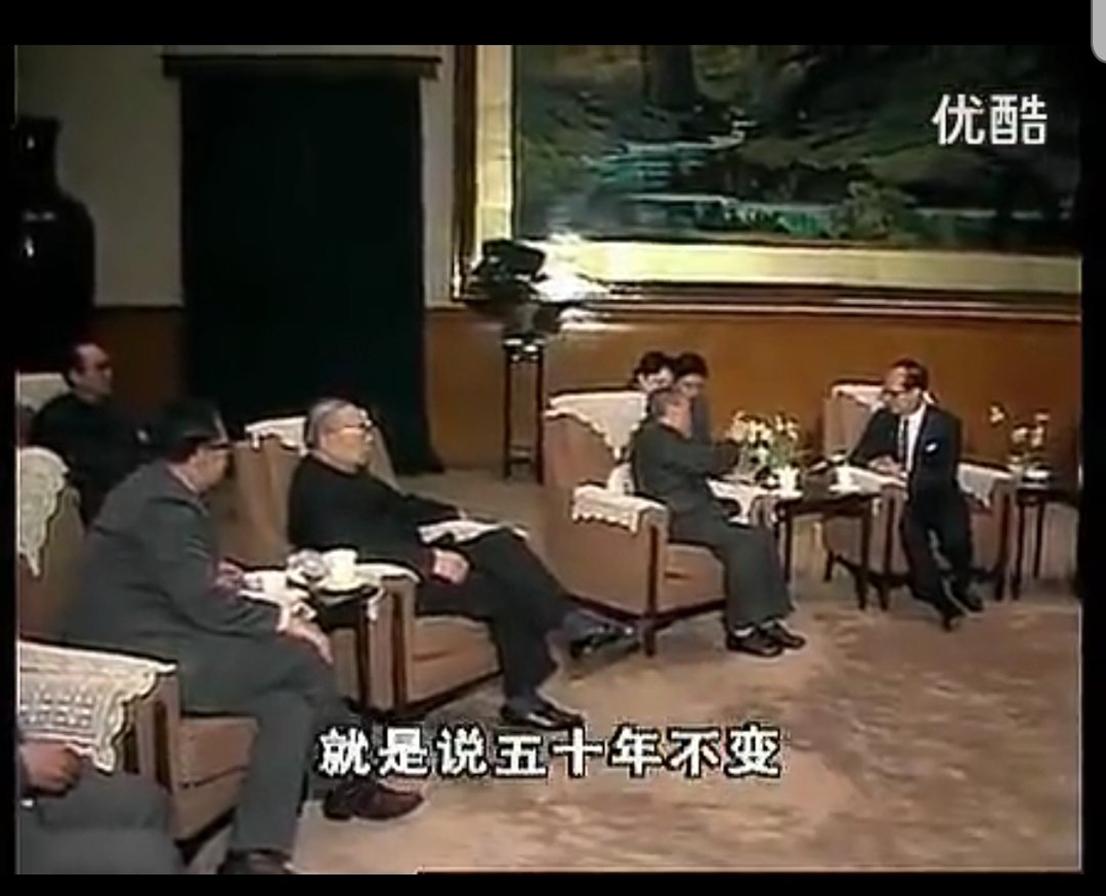 鄧小平在1990年1月18日會晤香港鉅商李嘉誠時再次許諾,一國兩制「五十年不變,五十年之後更沒有變的道理」。(影片截圖)