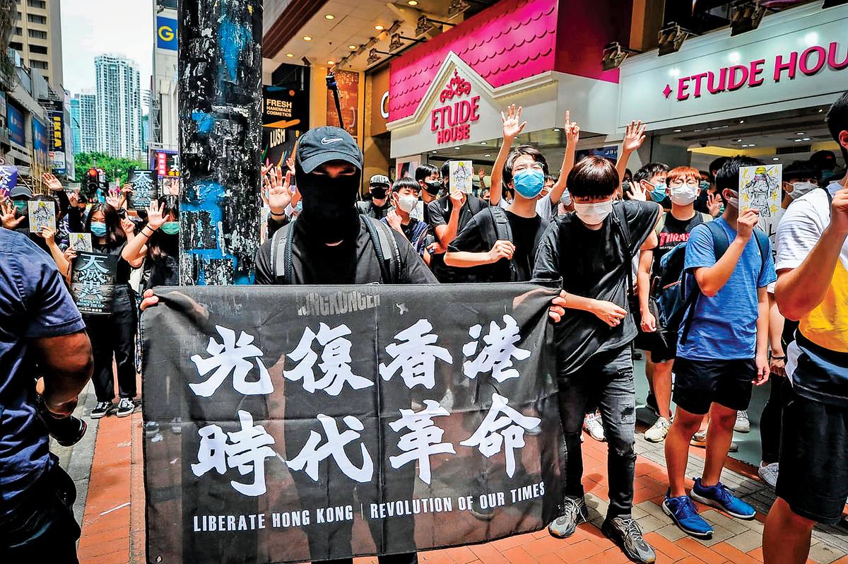 2020年5月24日,香港民眾舉行反《國安法》遊行。(宋碧龍/大紀元)