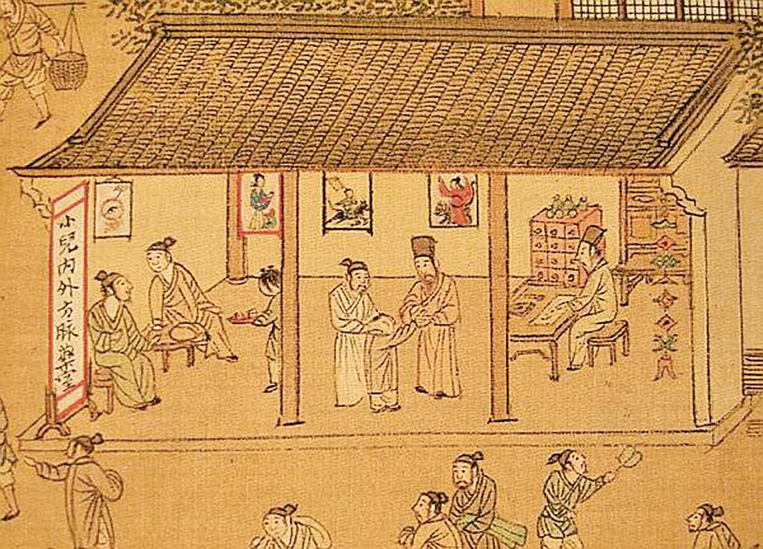 蘇軾利用這些錢在杭州城中心的眾安橋頭建起一處病坊,取名「安樂坊」,聘用僧人掌管,這就是古代的醫院了。圖為明‧仇英《清明上河圖》局部(公有領域)