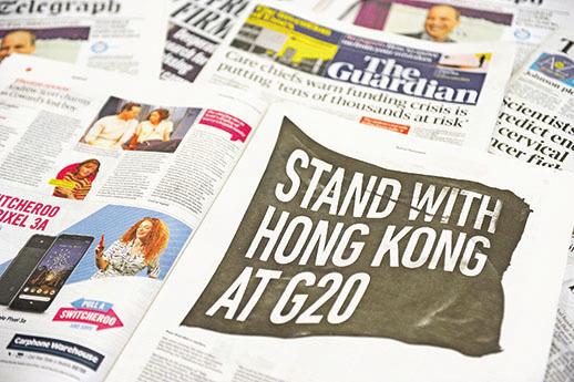 中共在疫情導致全球性災難後再在香港問題上挑戰西方底線,英國目前在反擊中共方面已經和美國立場一致。圖為去年反送中期間英國媒體的廣告。(AFP)
