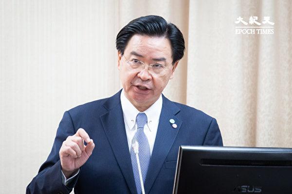 台外長:中共恐對台動武蔡英文令加緊預判