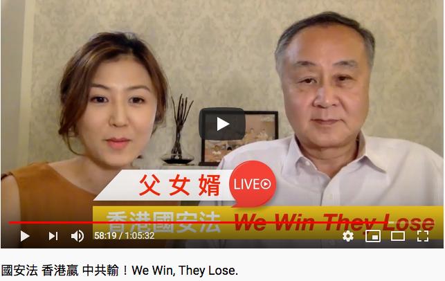 袁弓夷:國安法 香港贏 中共輸——談大陸在港美金融活動【連載二】