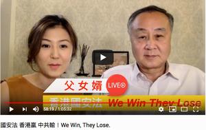 袁弓夷:國安法 香港贏 中共輸——王立軍 拜登 民主黨【連載三】