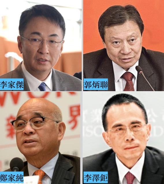 香港四大地產商。(大紀元製圖)