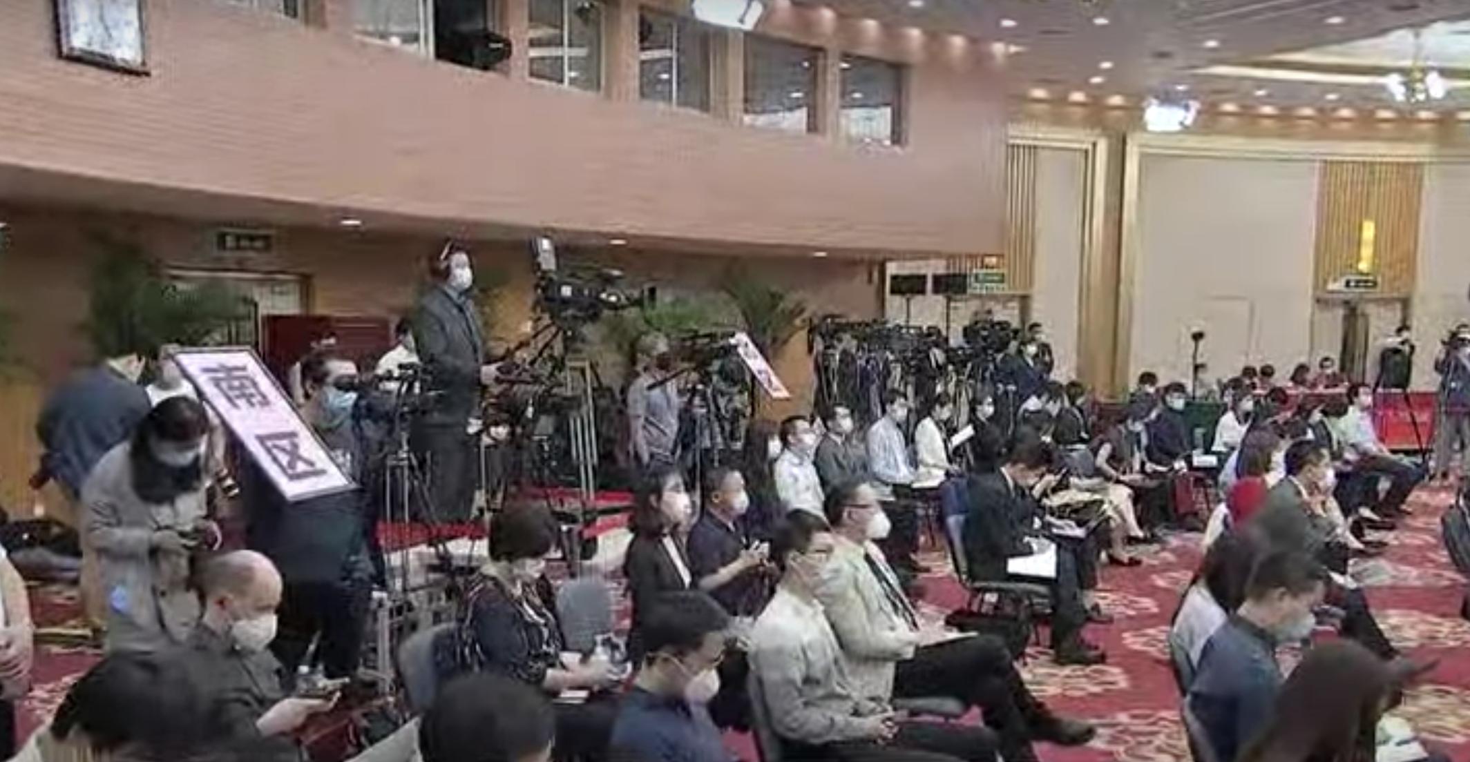 兩會李克強記者會回應台灣問題重提「九二共識」(視頻截圖)