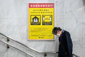 疫情衝擊經濟生態 1/6年輕人恐失業