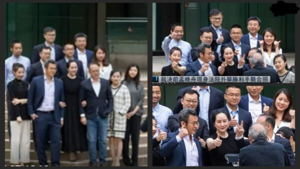 在裁決前孟晚舟與親友在法院門外擺出勝利手勢拍照慶祝。(合成圖片)