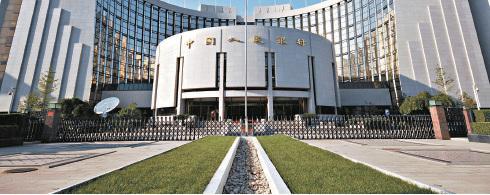 人民幣兌美元重貶 銀行不良資產壓力增加