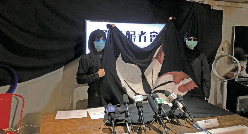 民間記者會的民意調查顯示,98.6%受訪者反對「港版國安法」,94.8%認為港版國安法會削弱香港的國際及經濟地位。(張曉慧/大紀元)