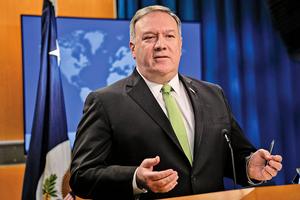 美國宣佈終止伊朗民用核項目制裁的豁免