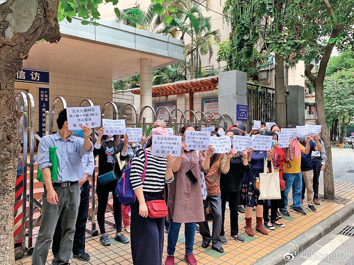 3月25日,廣州難友32人到廣東省公安廳信訪辦,無奈信訪辦因疫情拒不開門接待。(推特截圖)