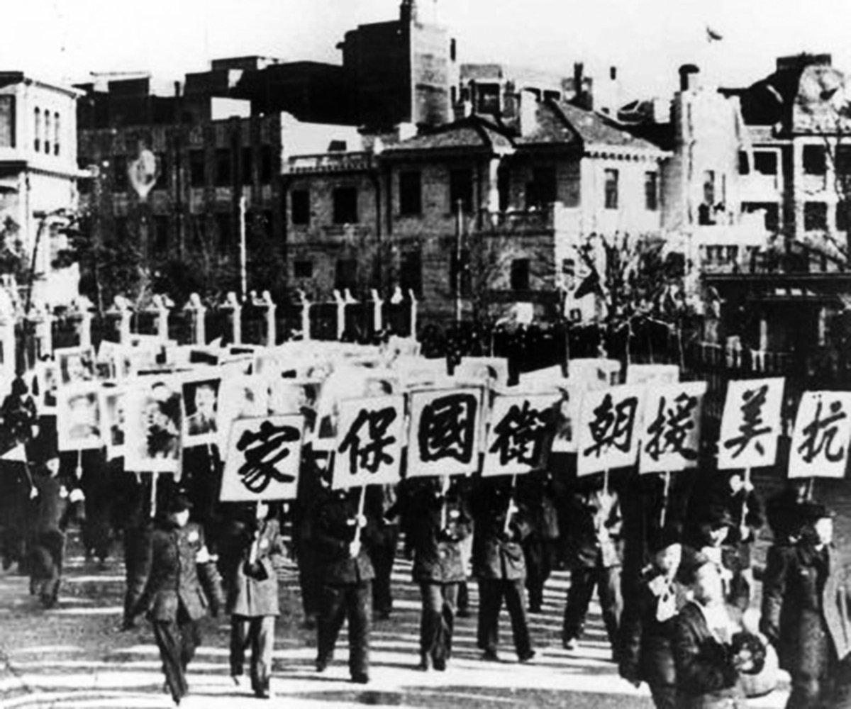 中共建政後藉助「抗美援朝」運動,把美國樹為「中國人民的頭號敵人」。(網絡圖片)