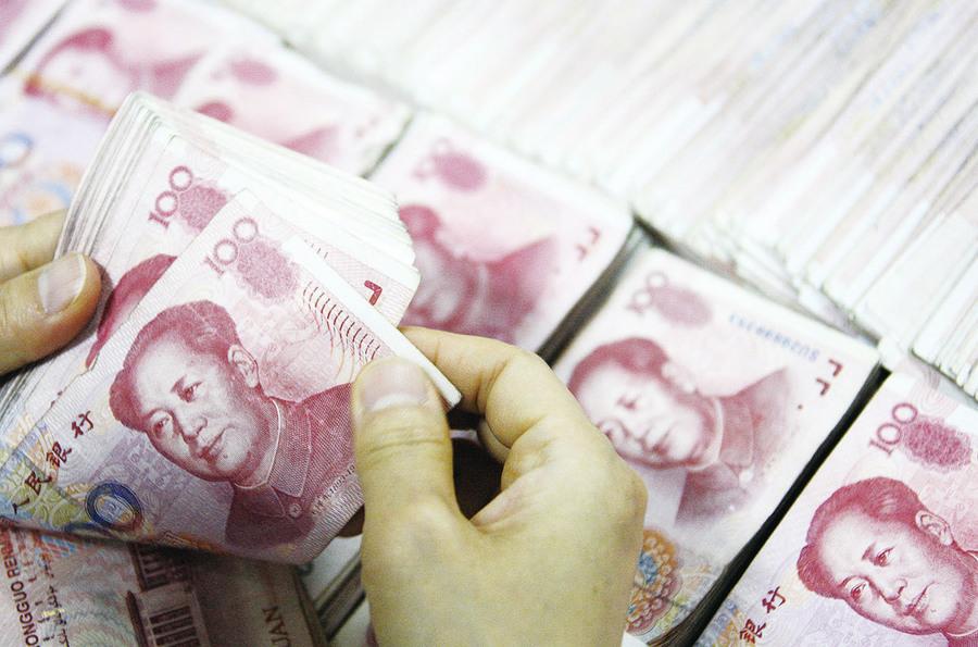 陸銀新規:限投資股票 禁分級產品