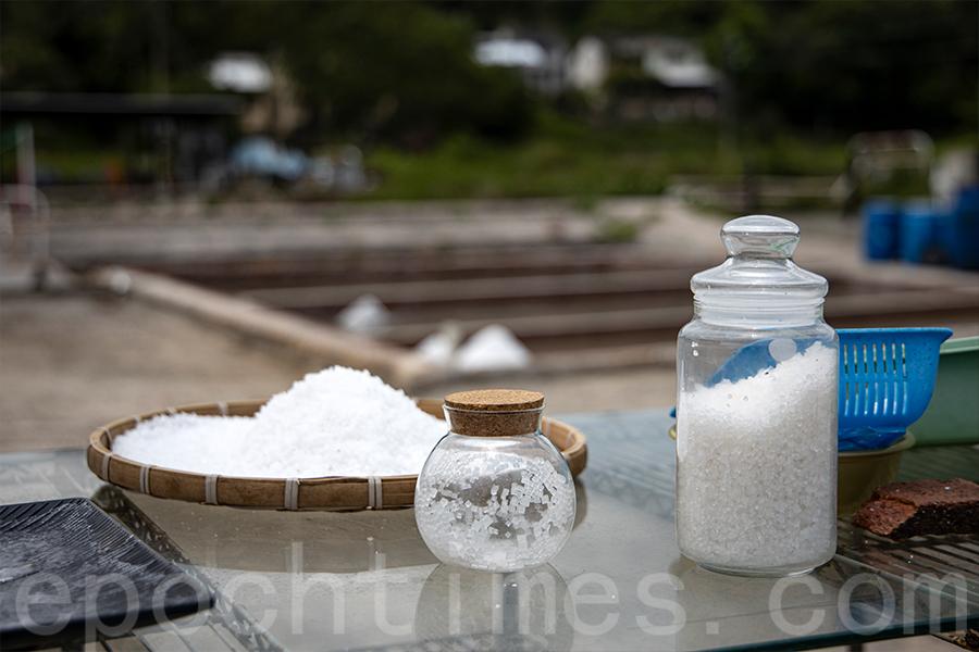 經過古法製造出來的海鹽可以保留到一定的礦物質元素。(陳仲明/大紀元)