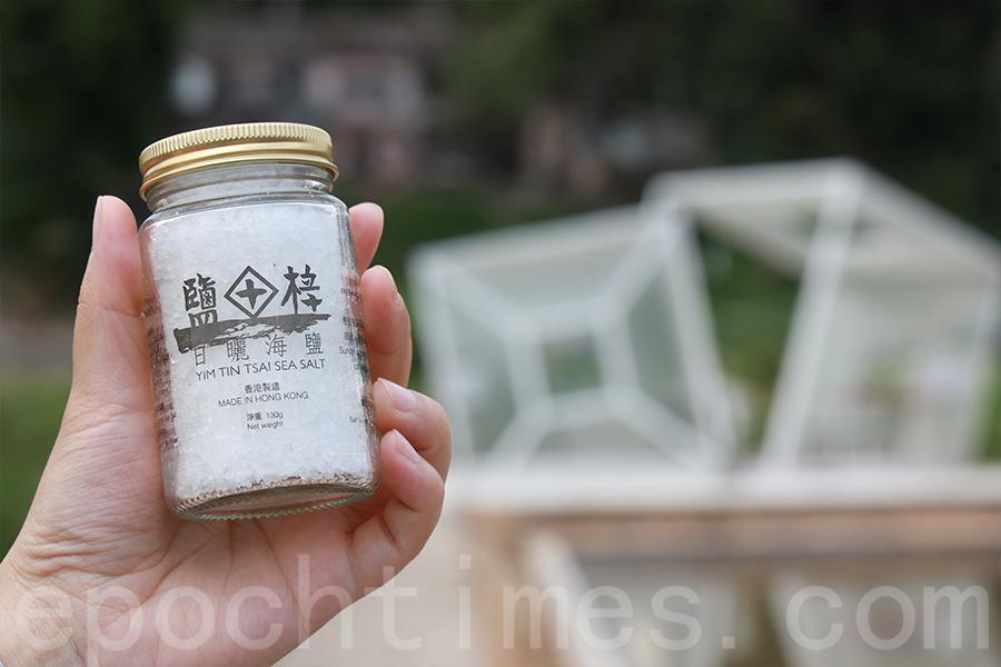 鹽田梓產出的海鹽每樽約130克。(陳仲明/大紀元)