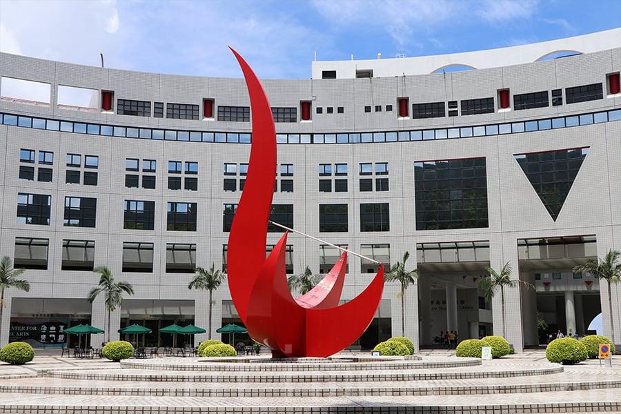 香港科技大學。(陳仲明/大紀元)