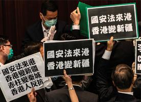 【談股論金】國安法砸經濟自毀長城