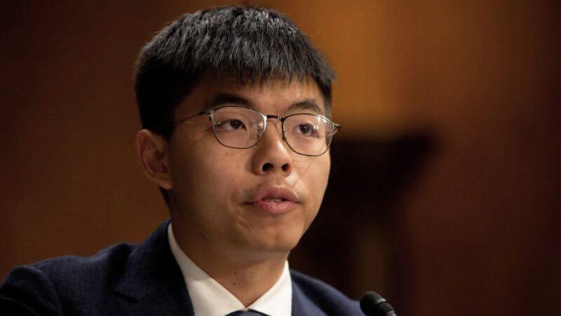 香港民主派政黨「香港眾志」的秘書長黃之鋒。(ALASTAIR PIKE/AFP via Getty Images)