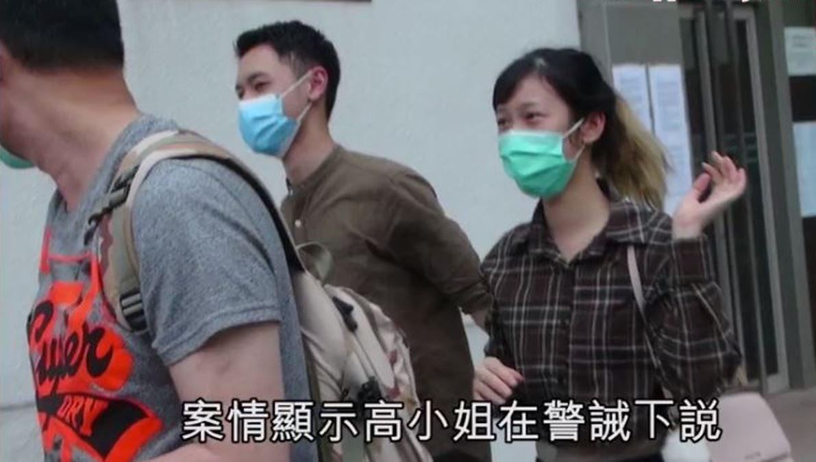 香港一名警員的女兒高某2019年12月12日因涉嫌販運3公斤K毒被捕。(影片截圖)