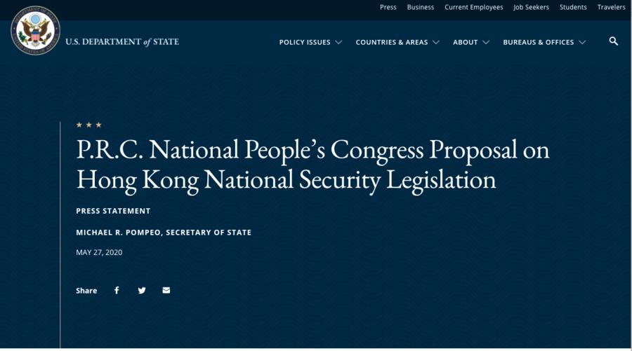 蓬佩奧指香港失自治 民間記者會:逾八成人贊成美國取消獨立關稅