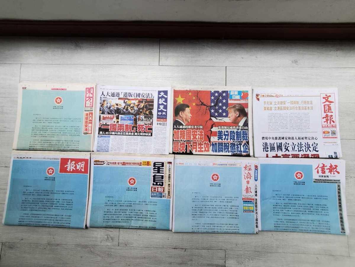 人大通過「港版國安法」次日,多份報紙頭版刊登支持國安法廣告。(大紀元資料圖片)