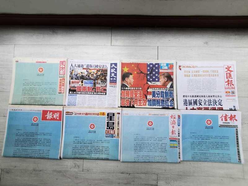 「國安法」通過翌日港媒歸邊 多份報紙頭版登林鄭廣告