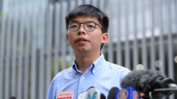 中共全國人大2020年5月28日通過「港版國安法」草案。對此,香港眾志秘書長黃之鋒表示,香港人沒有投降的理由,黎明前的黑暗長夜,繼續行動就是唯一出路。(大紀元圖片)