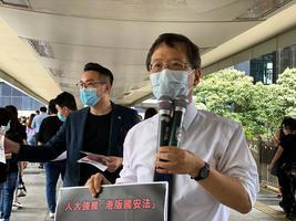破林鄭謊言 公民黨:國安法造成香港國際金融中心地位不保