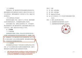 蕭若元指中共「種族清洗香港人」 鄭文傑將成立香港流亡者組織 香港人越來越像猶太人