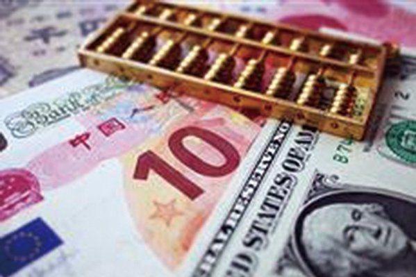 港人搶換美元 富人移轉資產 中共挹注資金穩香港金融