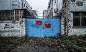 中共國企利潤降七成 逾50萬家中小企業倒閉