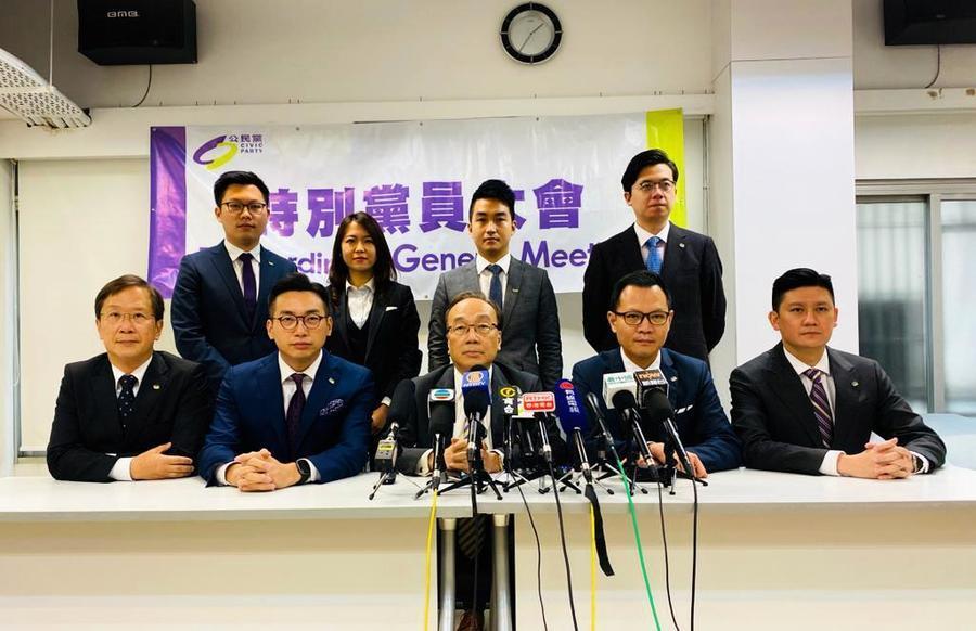 【直播】公民黨宣佈立會推薦名單 民主派35+目標不變