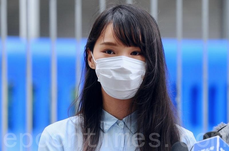 香港眾志成員周庭表示,美國政府選擇制裁中共明顯是因為「國安法」,而面對制裁即將來臨,中港官員卻在不斷自打嘴巴。(大紀元資料圖片)