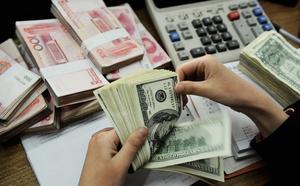 人民幣兌美元匯率連跌 恐衝擊香港聯繫匯率制度