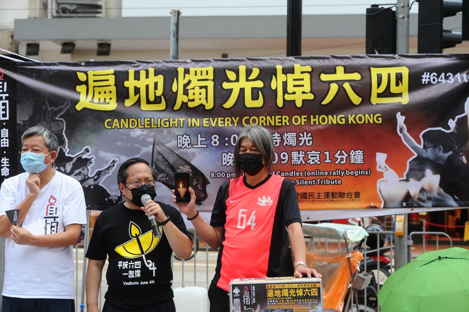 何俊仁表示,儘管《國安法》「殺」到香港,甚至衝著支聯會而來,或是打擊和拘捕目標人物,「得知警方可能會利用限聚令以防止疫情蔓延為理由禁止集會,儘管已經和警方溝通,參與人士相互之間會保持5米的距離,但相信警方會盡力禁止集會。」但是他表示,他們不會因此而退縮。(宋碧龍 / 大紀元)