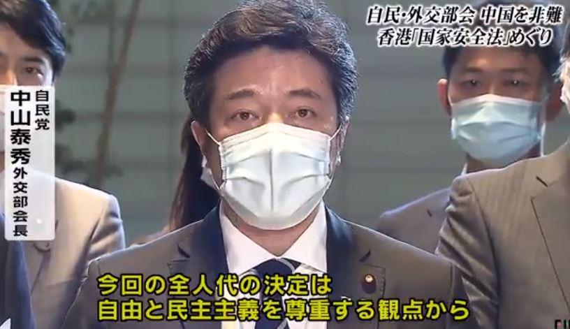 日本自民黨外事委譴責中共 要求不接納習近平訪日