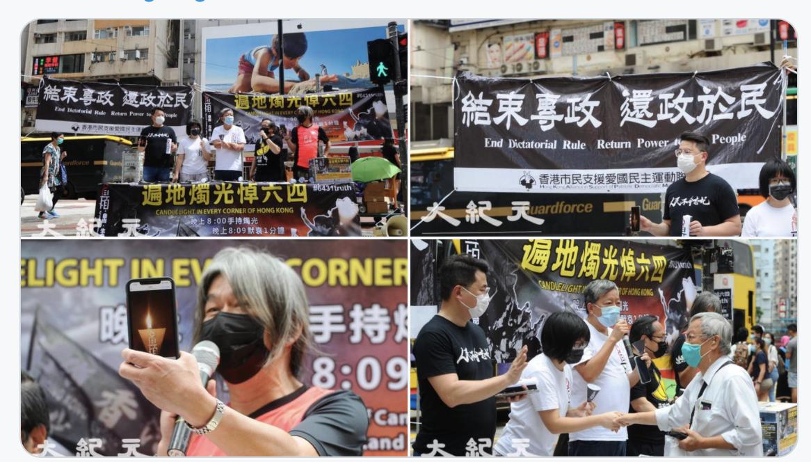 香港支聯會5月31日街頭活動呼籲,6月4日當日遍地開花紀念「六四」三十一週年活動。(大紀元合成圖)
