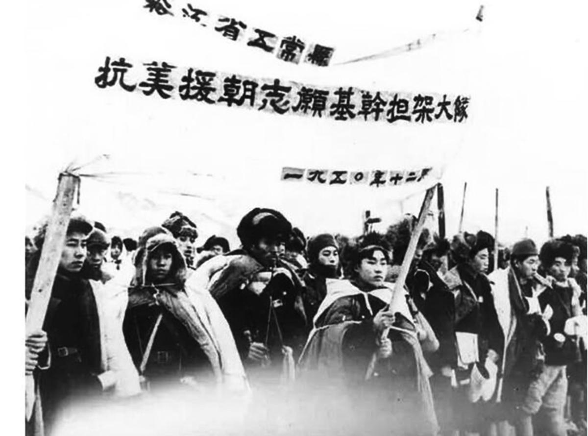 中共借「抗美援朝」戰爭煽起狂熱的民族主義,經過一系列精心籌劃的運動,在中國人民心目中,將美國從盟友變為仇敵,這是一次成功的大規模洗腦行動。(網絡圖片)