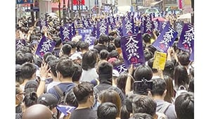 中共一意孤行毀香港 「天滅中共」步入高潮