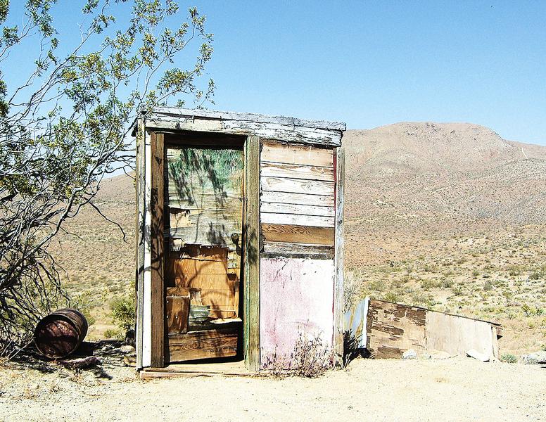 為甚麼上廁所方便又稱為「解手」?