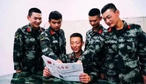 中共武警這樣「看報」 官方急刪圖