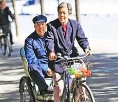 人口快速老齡化 中國經濟或持續衰退