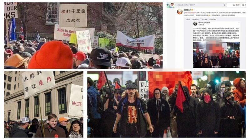大陸微博盛傳數張照片稱,共產主義已滲透美國社會,在暴動中搧風點火。(微博圖片)