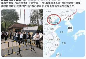 中共兩會後 北京接連上演強拆事件 民斥反人類
